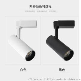 射燈led 直筒COB射燈 貼片軌道燈 服裝店射燈