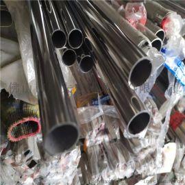 楼梯扶手管材不锈钢焊管 304不锈钢抛光管