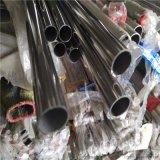樓梯扶手管材不鏽鋼焊管 304不鏽鋼拋光管