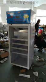 二工防爆存储冷冻化学试剂风冷式防爆冰箱冷藏柜