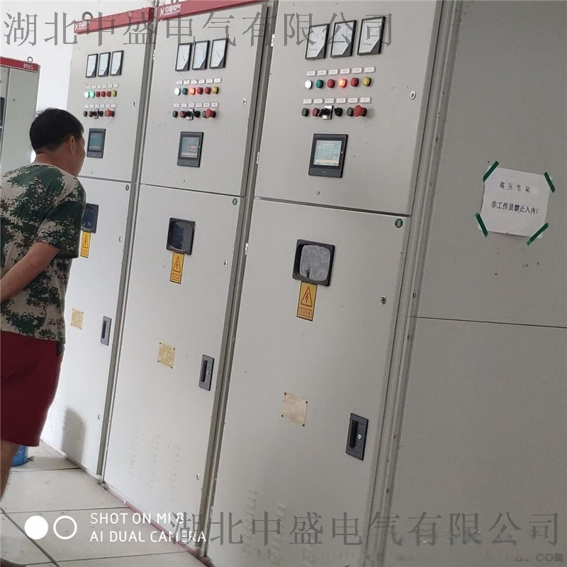 高压固态软起动柜 三合一电机软启动器配电柜