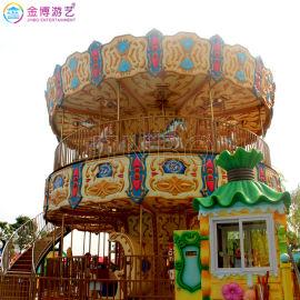 公园旋转木马 飞檐豪华转马 成都金博游乐设备制造商