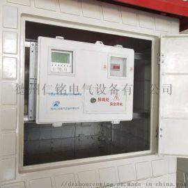 河南郑州水电双计量控制器   水电双计量控制器厂家