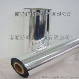 0.2mm真空镀铝聚酯薄膜可定做
