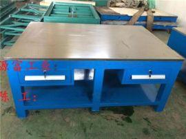 龙华钢板工作台-观澜钢板工作台图