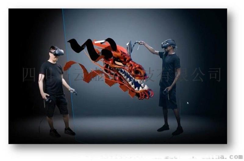 書云虛實VR心理健康,VR藝術認知訓練整體解決方案
