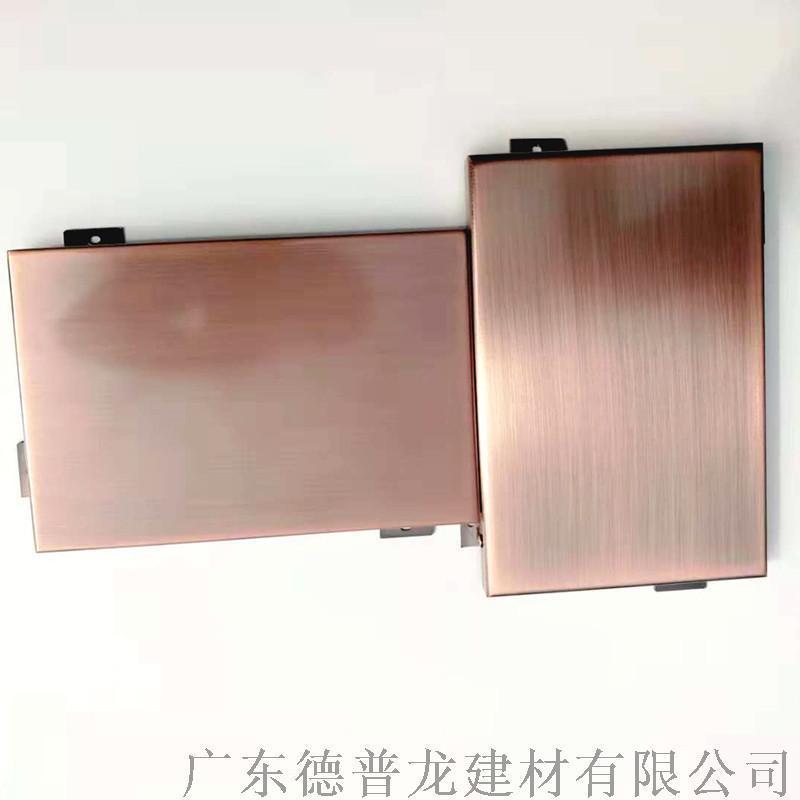 造型幕墙铝单板生产 广东幕墙铝单板专业设计