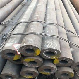 13CrMoG合金钢管锅炉管热轧厂商直销现货