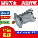 【GPC4-40-20-BH7F4-30-R】齒輪油泵