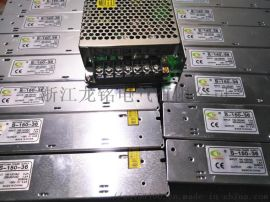 AC380VDC24V150W开关电源 设备电源