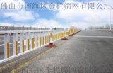 廣東市政護欄/道路隔離欄/藍白色鋅鋼公路護欄現貨