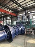 安徽1200ZQB-250KW潜水轴流泵报价