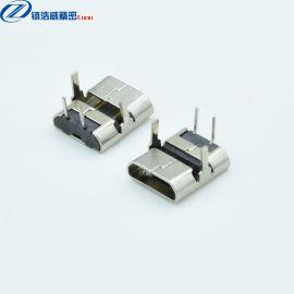 MICRO連接器 母座 2P 90度加長腳