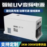 智能UV电源 紫外线UV固化灯UV变压器 调光