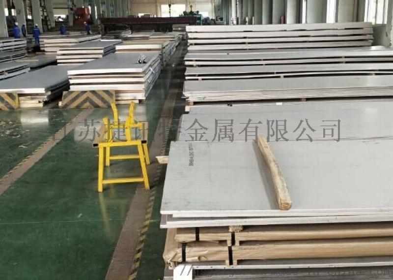 不锈钢工业制品加工