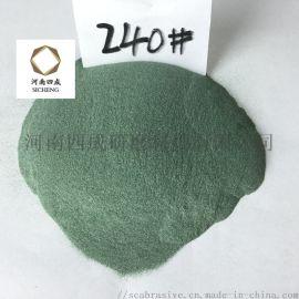 大理石抛光用绿色碳化硅 碳化硅抛光粉