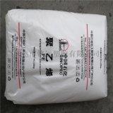 食品级LLDPE 5400 注塑级 透明级