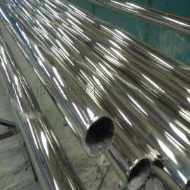 贵州不锈钢水管 304不锈钢卫生级管