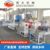 PVC橱柜板生产线 PVC型材挤出生产线