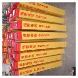 廣電複合標誌樁  霈凱  玻璃鋼標誌樁耐磨損