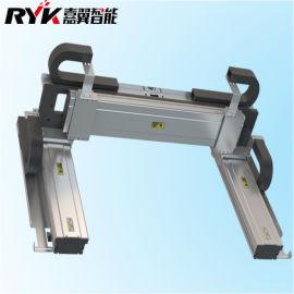 RYK廠家直線電機配光柵尺高創線性電機