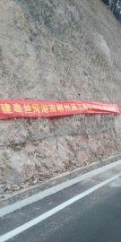 陕西柔性防护网  sns边坡防护网供应商