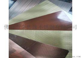 厂家定制不锈钢板 广东201不锈钢板材 生产不锈钢