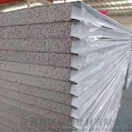 供应彩钢硅岩夹芯板 泡沫夹芯板 不老泡彩钢板