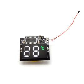 智能保温杯测温模块 温度显示 智能水杯电路板