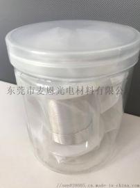 铟丝99.995%高纯铟丝铟丝 蒸发镀膜材料真空镀膜光学镀膜材料