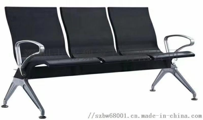 BW095等候椅,機場椅,排椅,候診椅