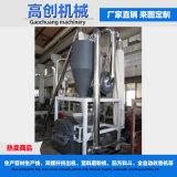 PE塑料磨粉機 不鏽鋼超細磨粉機