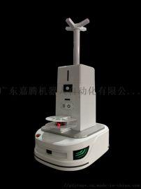自动消毒机器人