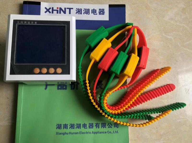 湘湖牌PA186P-5K1智能单相有功功率表组图
