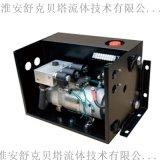 48V1.5KW电动环卫车液压单元