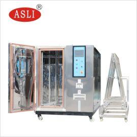 立式可程式恒温恒湿试验箱_高低温循环试验箱厂家