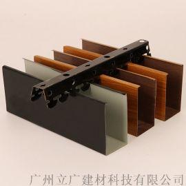 厂家定制U型木纹铝方通 酒店吊顶方通材料