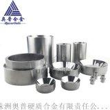 高硬度耐磨硬質合金圓環套筒 鎢鋼筒 鎢鋼軸套
