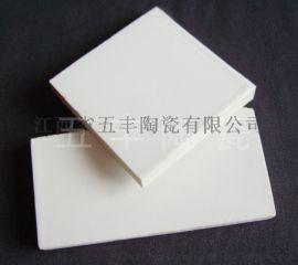 防腐耐酸瓷砖瓷板厂家