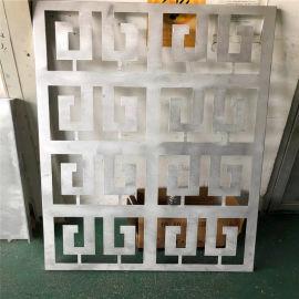 恢复室仿古铝合金花格窗 菊花台木纹铝窗花定制厂家