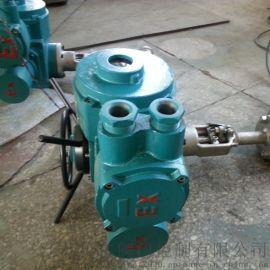 J961Y-25P DN65防爆焊接 截止阀