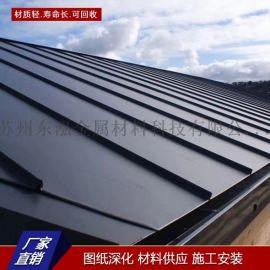 25-430型铝镁锰板 0.8mm厚屋面铝合金板材