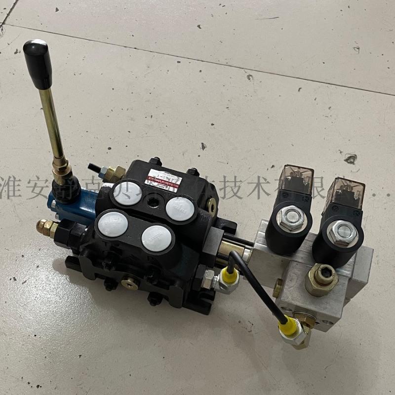 DCV60-YT电液控液压多路阀