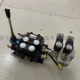 DCV60-YT電液控液壓多路閥