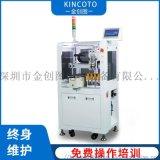 金創圖自動晶片IC托盤燒錄機KR42-1200