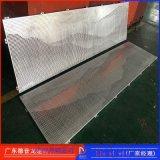 乱孔外墙铝单板铝本色 3mm外墙冲孔铝单板 孔型菱形孔