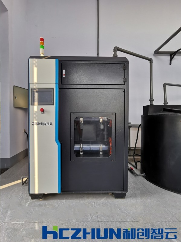 50g次氯酸钠发生器-农村饮水消毒设备供应商