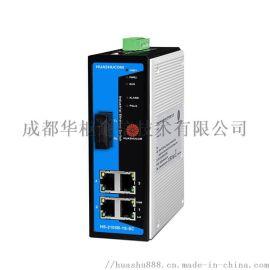 华枢通信5口1光4电百兆非网管型工业交换机