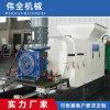PE擠幹機, 擠幹脫水機, 編織袋擠幹機