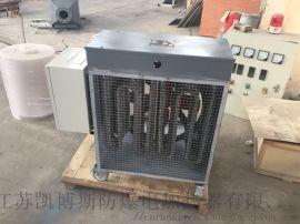 凯博斯空气电加热器的加热速度能否控制?